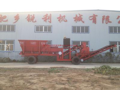 銳利T系列煤泥粉碎機