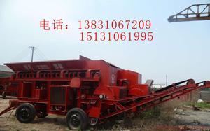 T200-2煤炭粉碎機